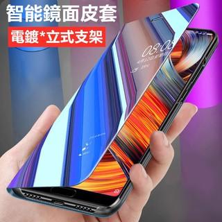Ốp Điện Thoại Nắp Lật Tráng Gương Kiêm Giá Đỡ Cho Vivo X50 Pro V17 V15 V11 S1 Pro V11i