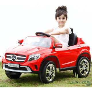 Xe ô tô điện trẻ em 653R- có quạt gió