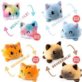 [New Trend] Mèo Bông Cảm Xúc Đảo 2 Mặt Reversible Cat Size 20cm Anh Em Của Bạch Tuộc Cảm Xúc thumbnail
