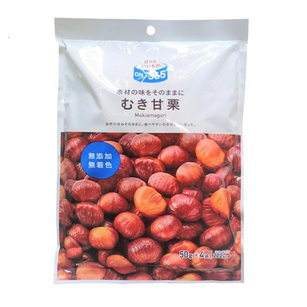 Hạt dẻ bóc tách vỏ Mukiamaguri gói 200g xách tay Nhật Bản Hạt dẻ bóc tách vỏ Mukiamaguri gói 200g xách tay Nhật Bản