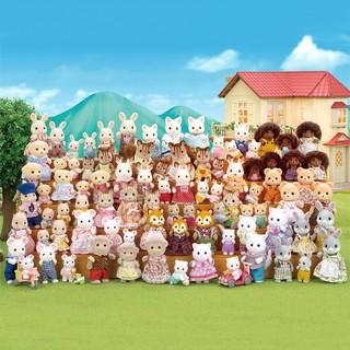 Đồ Chơi Búp Bê Thỏ Sô Cô La Có Nhạc Cho Bé