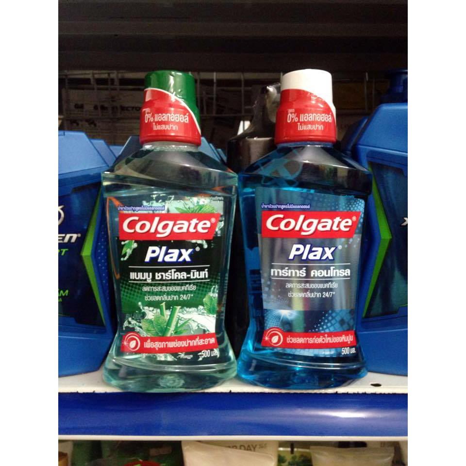 Nước súc miệng Colgate Plax 500ml - 2469703 , 181181590 , 322_181181590 , 75000 , Nuoc-suc-mieng-Colgate-Plax-500ml-322_181181590 , shopee.vn , Nước súc miệng Colgate Plax 500ml