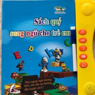 Combo 2 đồ chơi tập nói điện tử 270k