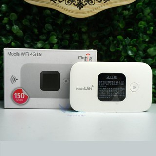 Bộ Phát Wifi 3G/4G Huawei 607HW 150Mbps LTE Portable WiFi Router Support FDD B1 B8 -dc3130