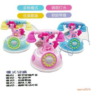 đồ chơi điện thoại hình ngựa có nhạc cho bé