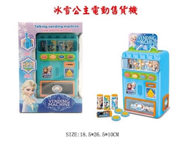 💕💕 Đồ chơi Máy bán nước tự động Elsa | Kitty 💕💕 Có dùng pin 💕💕