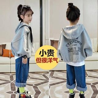 Áo khoác Sweater dáng rộng thời trang xuân thu cho bé gái