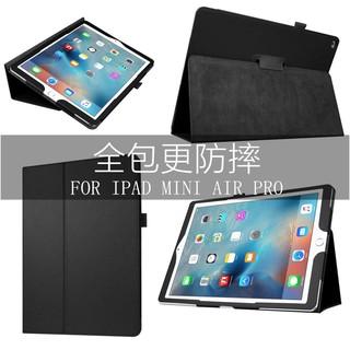 ốp lưng bảo vệ cho máy tính bảng apple ipad air 5/6