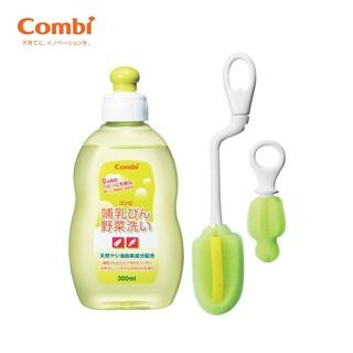Combo Chai dung dịch rửa bình & rau quả 300ml + Bộ cây rửa bình sữa Combi