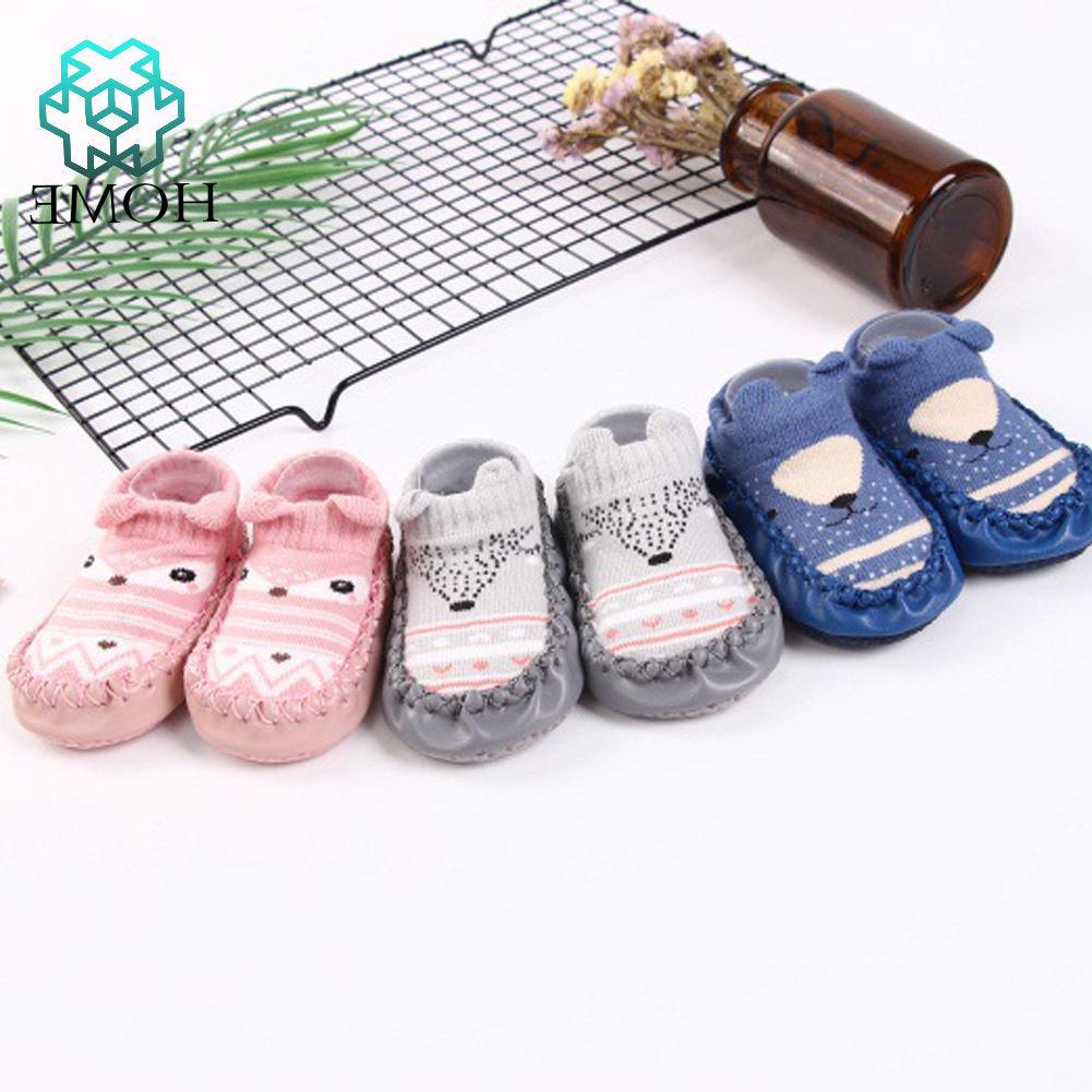 ♚NewBorn toddler baby cartoon indoor non-slip leather shoes
