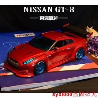 mô hình xe hơi nissan gt – r1 tỉ lệ 1:24