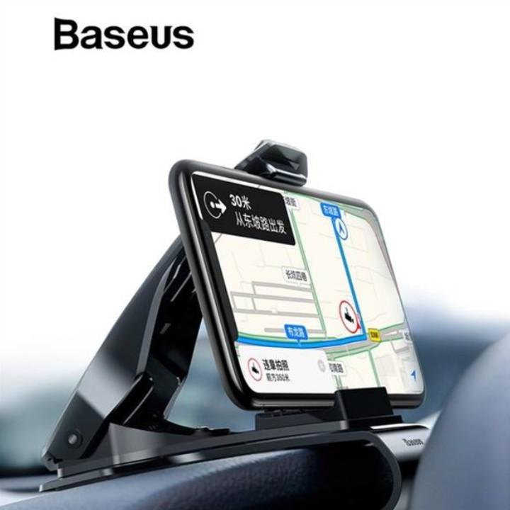 Giá đỡ điện thoại - Kẹp điện thoại nhãn hiệu Baseus gắn taplo ô tô SUDZ-01 - Bảo hành 6 tháng