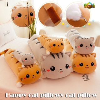 Sfyre Happy Cat Plush Toy Cute Cat Pillow Children's Toys Birthday Gift Durable
