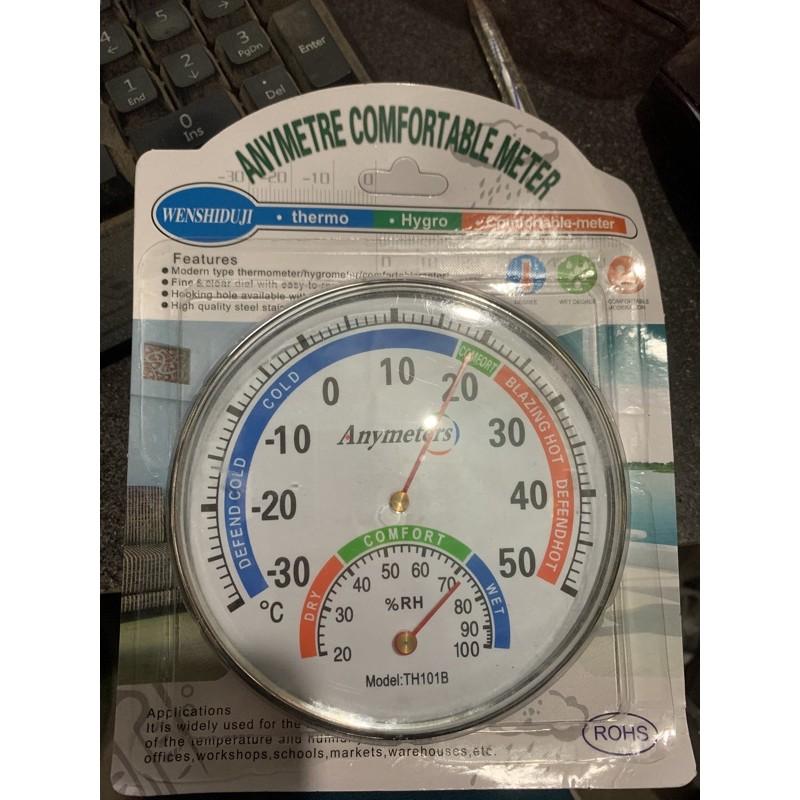 Nhiệt ẩm kế đo nhiệt độ, độ ẩm trong phòng và ngoài trời
