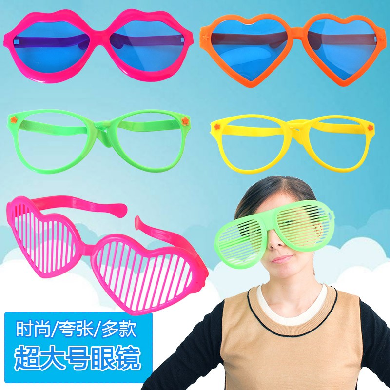 Halloween whole person funny props fans glasses exaggerated photography large round glasses love red lips big glasses ha