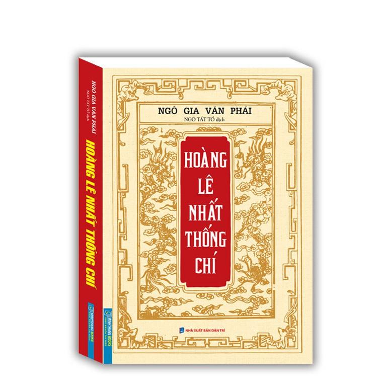 Sách: Hoàng lê nhất thống chí (bìa mềm)