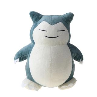 đồ chơi nhồi bông Hình Pokemon Snorlax Dễ Thương Kích Thước 30 cm thumbnail