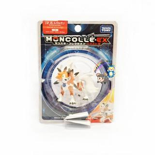 Moncolle EX: ESP-05 Lycanroc (Dusk Form) Ultra Guardians Ver.