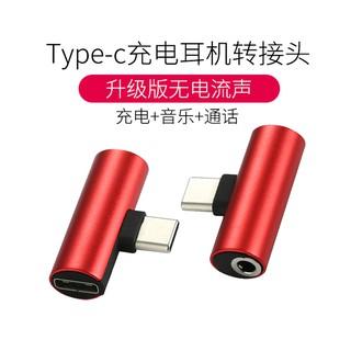 Đầu Chuyển Đổi Tai Nghe Cho Xiaomi Mi Oppo R17