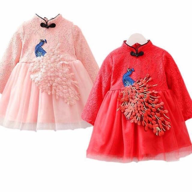 Váy ren hoạ tiết con công thêu kỹ sảo 3D cực xinh.