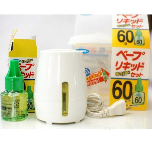 Máy đuổi muỗi kèm tinh dầu đuổi muỗi nội địa Nhật Bản