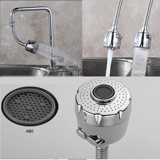 Đầu vòi rửa chén - Đầu vòi tăng áp 2 mức độ cho bồn rửa chén ( dài 20cm) thumbnail