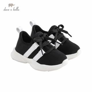 Giày cho bé chung_Dave&Bella_DB16532 thumbnail