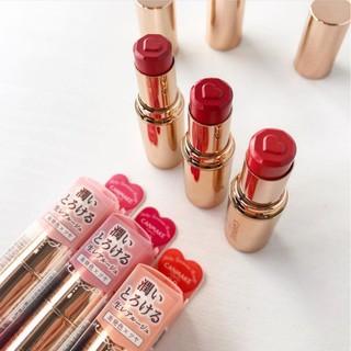 [Đủ màu] Son môi Canmake Melty Luminous Rouge Nhật Bản thumbnail