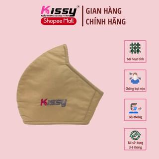 Khẩu trang vải 3 lớp Kissy người lớn màu nâu trơn chống nắng và chống bụi mịn hiệu quả thumbnail