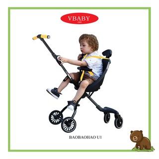 Xe đẩy đi bộ cao cấp tay đẩy 2 chiều Baobaohao Only U1 thumbnail
