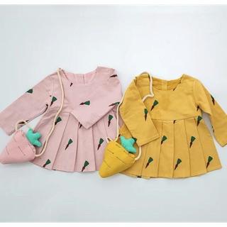 Set váy carot kèm túi xinh