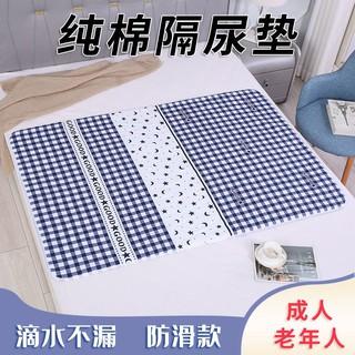 Thảm Lót Cotton Thoáng Khí Chống Trượt Chống Thấm Nước Có Thể Giặt Sạch Tiện Lợi
