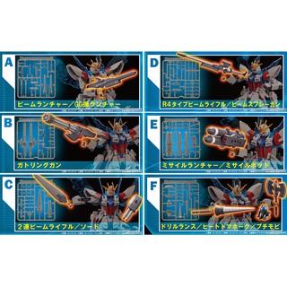 Phụ kiện Gundam – Custom 2014 ( HG CUSTOMIZE CAMPAIGN 2014 )