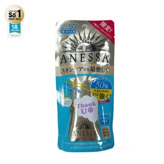 Hình ảnh [Phiên bản giới hạn]Sữa chống nắng bảo vệ hoàn hảo Anessa Perfect UV Sunscreen Skincare Milk 20ml-7