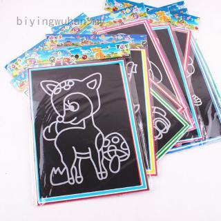 Set 20 Tấm Giấy Vẽ Tranh Cào Cho Bé, Kích Thước 13x9.5cm thumbnail