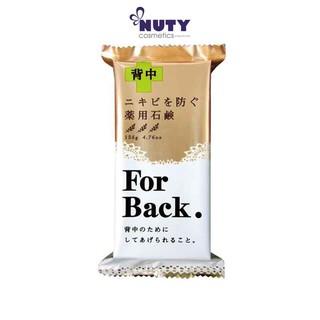 Xà Phòng Lưng Pelican For Back Medicated Soap (135g)