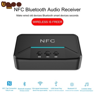 COD Bluetooth Receiver HiFi Wireless Audio Adapter with DC USB 3.5mm AUX 2 RCA Low Latency for Phone/Home Music System