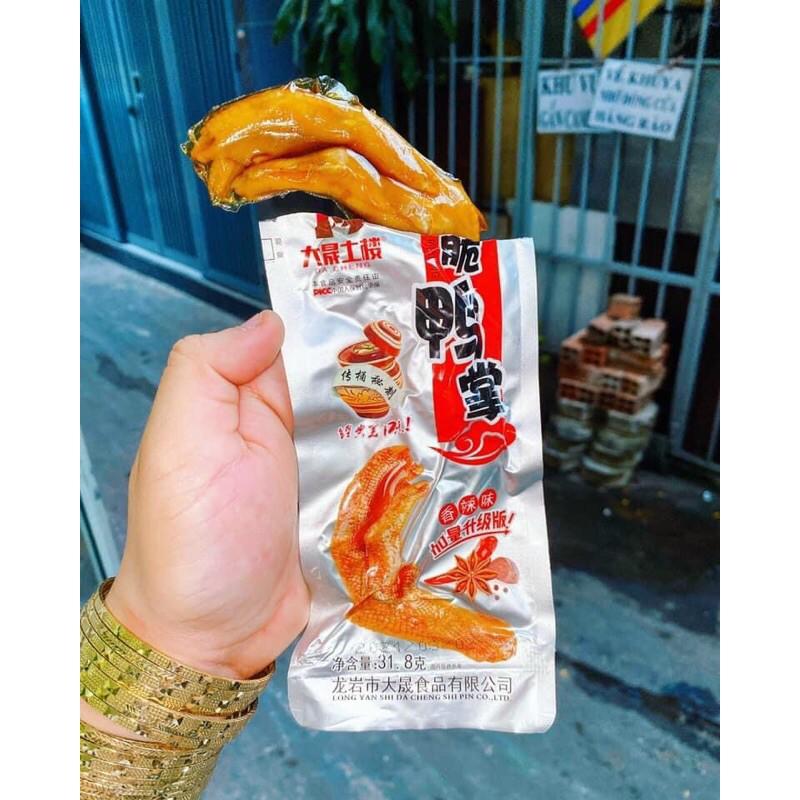 Chân vịt cay dacheng (sẵn sg)