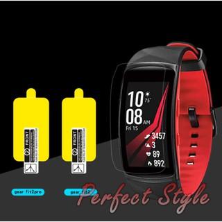 Miếng dán màn hình PPF bảo vệ Màn hình Samsung Gear Fit 2 / Fit 2 Pro