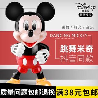 Hộp Nhạc Đồ Chơi Hình Chuột Mickey Có Đèn Và Nhạc Cho Bé