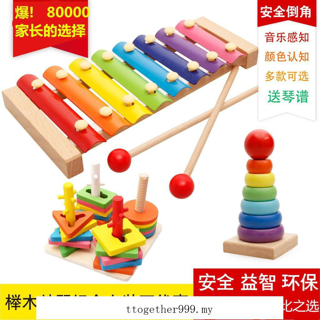 Infant children hand knock on the piano 8 months boy female baby puzzle music to