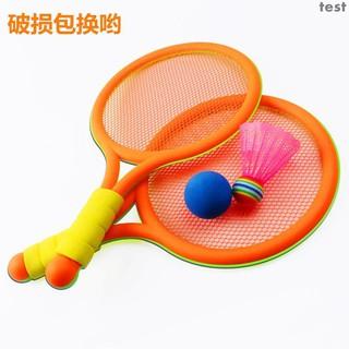 Set 6 Vợt Chơi Tennis Bằng Nhựa Cho Bé