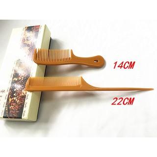 (Hàng Mới Về) Lược Chải Tóc Răng Lược Phẳng Hình Tròn Có Đuôi Nhọn Nhỏ Gọn Tiện Lợi Dành thumbnail