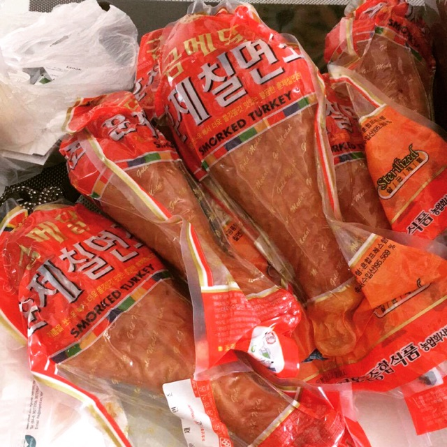 Dùi gà Tây xông khói Hàn quốc - 2881364 , 88994556 , 322_88994556 , 250000 , Dui-ga-Tay-xong-khoi-Han-quoc-322_88994556 , shopee.vn , Dùi gà Tây xông khói Hàn quốc