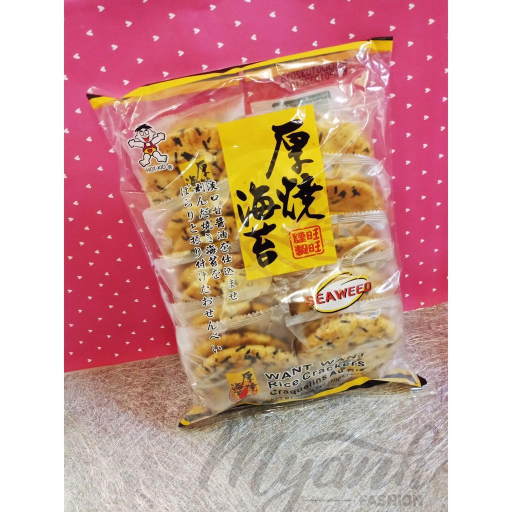 Bánh gạo rong biển Hot Kid -Đài Loan - 3595193 , 1195603410 , 322_1195603410 , 60000 , Banh-gao-rong-bien-Hot-Kid-Dai-Loan-322_1195603410 , shopee.vn , Bánh gạo rong biển Hot Kid -Đài Loan