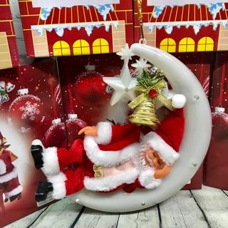Đồ chơi ông già Noel ngủ trên mặt trăng