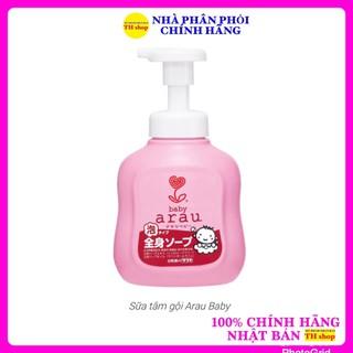 Sữa Tắm Gội Cho Bé Arau Baby Nhật Bản 450ml 100% Thiên Nhiên Nâng Niu Làn Da Nhạy Cảm Của Bé Yêu thumbnail