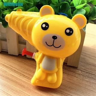 Súng nước đồ chơi, súng bắn nước bong bóng trẻ em hình con vật dễ thương thumbnail