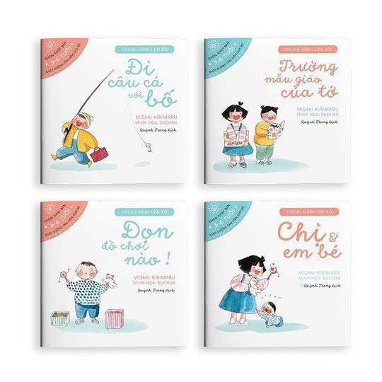 Sách - Ehon Nhật Bản - Chúng mình lớn rồi dành cho bé 3-6 tuổi lẻ tùy chọn (Tặng hướng dẫn học chơi cùng con)