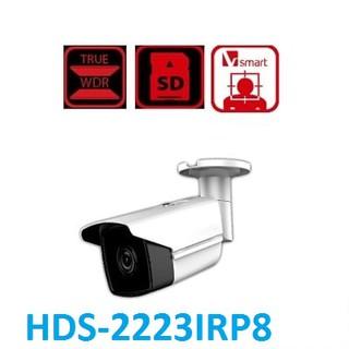[HDS-2223IRP8]Camera IP hồng ngoại 2.0 Megapixel HDPARAGON HDS-2223IRP8 thumbnail